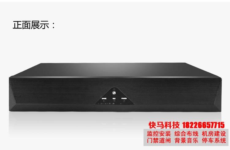 快马4路硬盘录像机KM.NVR
