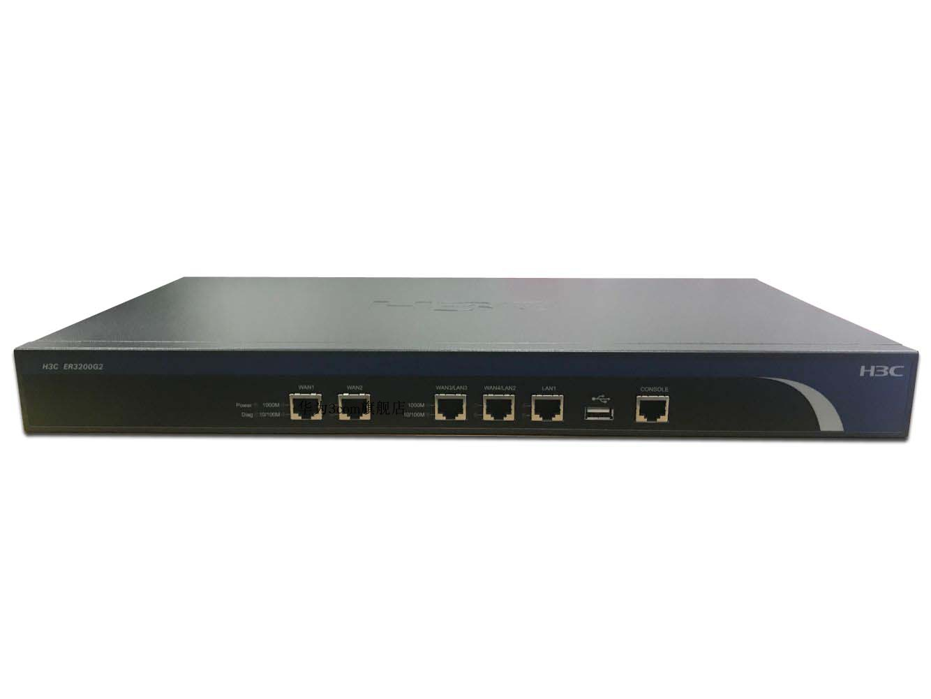 H3C ER3200 企业专用路由器