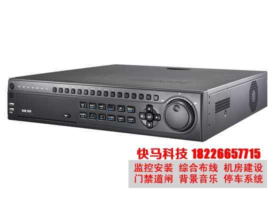 海康威视24路网络硬盘录像机4路音