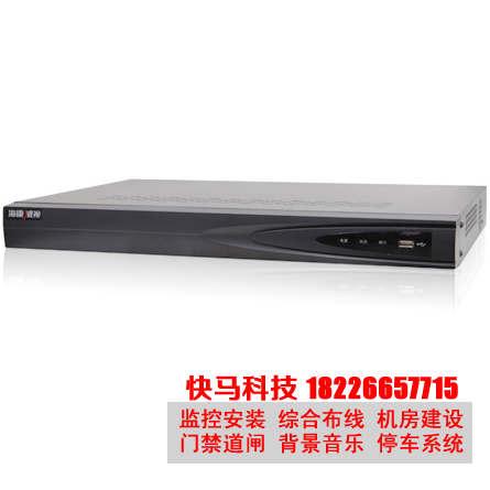 海康威视4路网络硬盘录像机NVR带