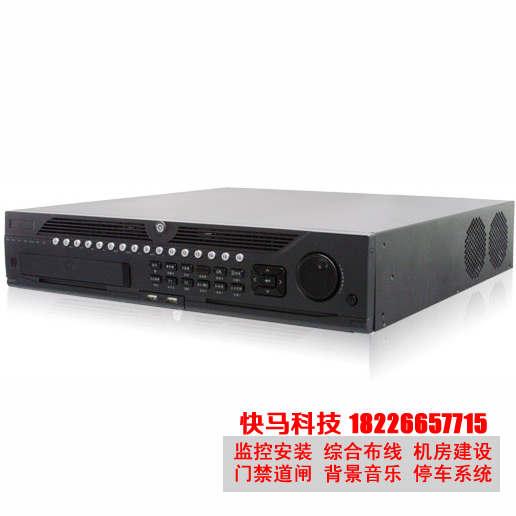 海康威视64路高清网络硬盘录像机