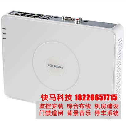 海康威视8路网络硬盘录像机NVR支