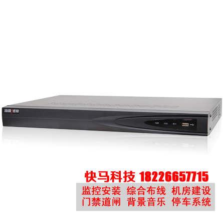海康威视16路NVR硬盘录像机装2块硬