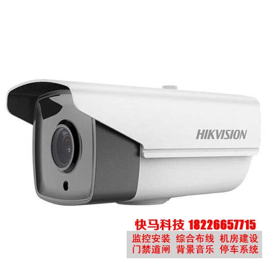 海康威视300万红外网络监控摄像机