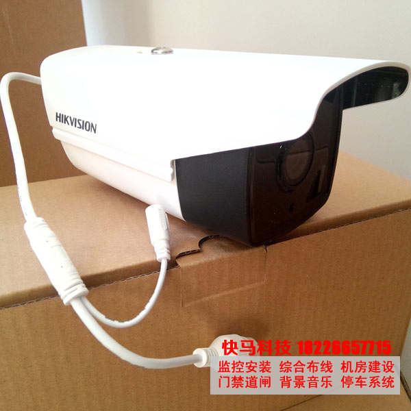 海康威视200万H.265高清网络监控摄像机