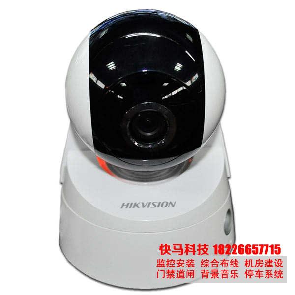 海康威视100万无线云台网络摄像机