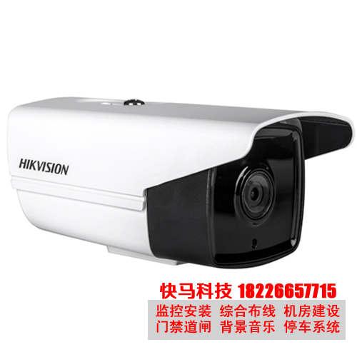 海康威视400万H.265红外监控摄像头